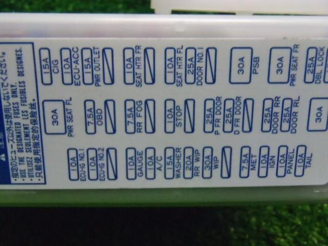 used]fuse box toyota prius 2010 daa-zvw30 8273047441 - be forward auto parts  be forward auto parts