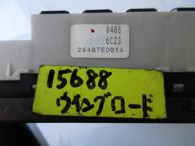 used]fuse box nissan wingroad 2006 dba y12 be forward auto partsnissan wingroad  fuse box