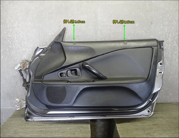 [Used]Front Right Door Assembly HONDA S2000 GH-AP1 67010S2A010ZZ - BE FORWARD Auto Parts & Used]Front Right Door Assembly HONDA S2000 GH-AP1 67010S2A010ZZ - BE ...