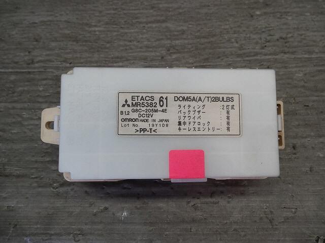 ek fuse box car wiring diagrams explained \u2022 98 civic fuse panel diagram used fuse box mitsubishi ek wagon 2001 la h81w be forward auto parts rh autoparts beforward jp civic ek fuse box ek civic fuse box diagram