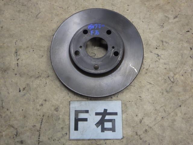 TOYOTA OEM Front Brake-Disc Rotor 4351242040 Single Rotor