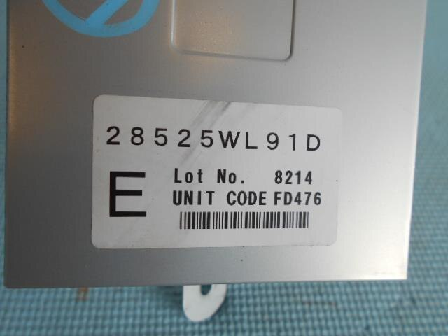 Used]Electrical Component NISSAN Elgrand 2008 CBA-E51 - BE FORWARD ...