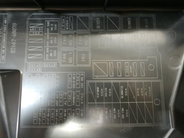 [used]fuse box toyota wish 2009 dba-zge20w - be forward ... 1984 toyota pickup fuse box diagram toyota wish fuse box
