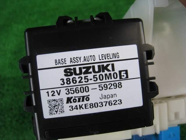 Find Suzuki Wagon R Fuse Box