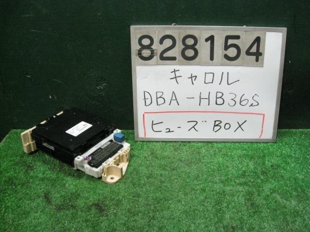 used]fuse box mazda carol 2015 dba hb36s be forward auto partsfuse box mazda carol 2015 dba hb36s