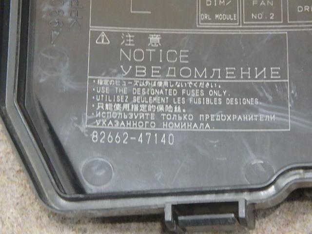 PA01679690_3f21c5 used]fuse box toyota prius alpha 2011 daa zvw41w 8262075010 be