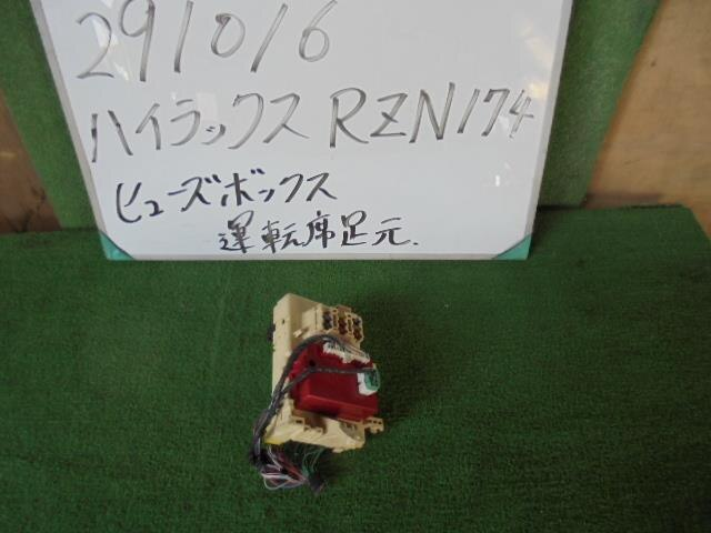 fuse box toyota hilux 2001 8273135010