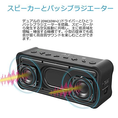 wireless speakers for projector