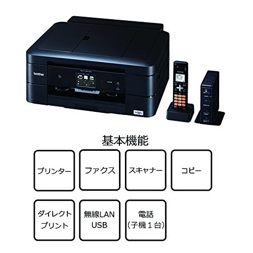 BROTHER MFC-J907DN DRIVER FOR WINDOWS 7