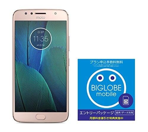 b72282f1f8 Motorola SIM free smart phone Moto g5s Plus 4GB 32GB Brushed Gold Domestic  Authorized Distributors Pa6v0087jp A   BIGLOBE Entry Package Set