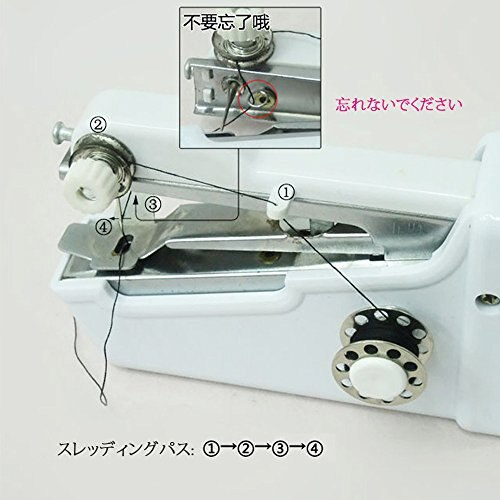 New]Compact Sewing Machine Mini Electric Sewing Machine Hand Sew Simple Easy Hand Sewing Machine