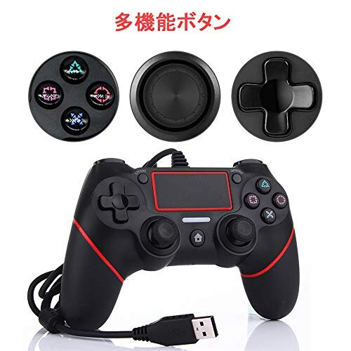 dualshock 3 pc vibration