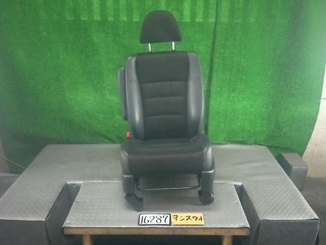 Used Assistant Driver S Seat Honda Odyssey 2004 Aba Rb1 Be Forward Auto Parts