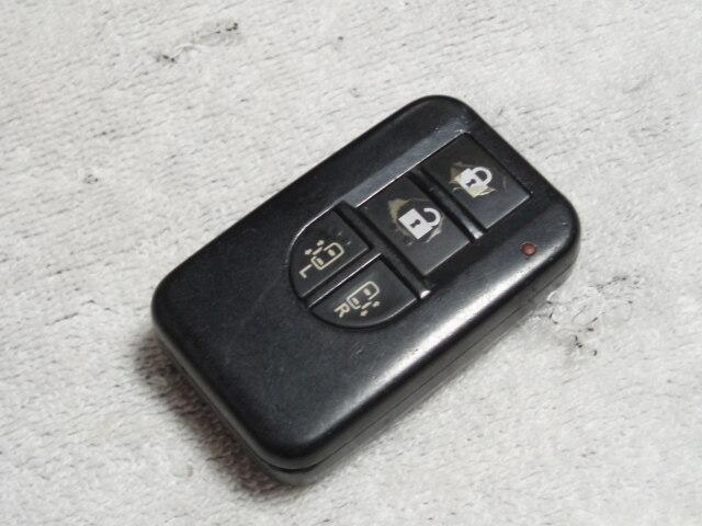 Nissan Intelligent Key >> Used Nissan Genuine Keyless Remote Control Smart Key Intelligent Key Elgrand E51 Both Sides Power Slide Slide Door Both Sides Slide 4 Button
