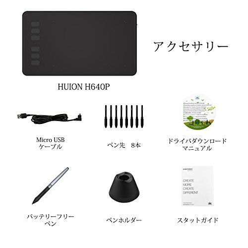 New Huion H640p Pen Tablet 8192 Pressure 6x4 Inch Draw Osu Drawing