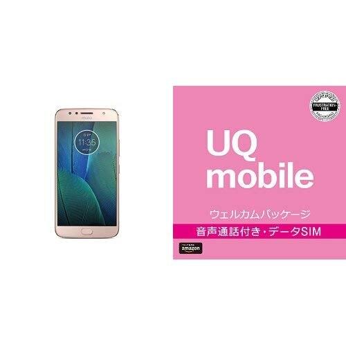 eeb1181606 Motorola SIM free smartphone Moto g5s Plus 4GB 32GB Brushed Gold Domestic  Authorized Distributors PA6V0087JP A   BIGLOBE UQ Mobile Entry Package set