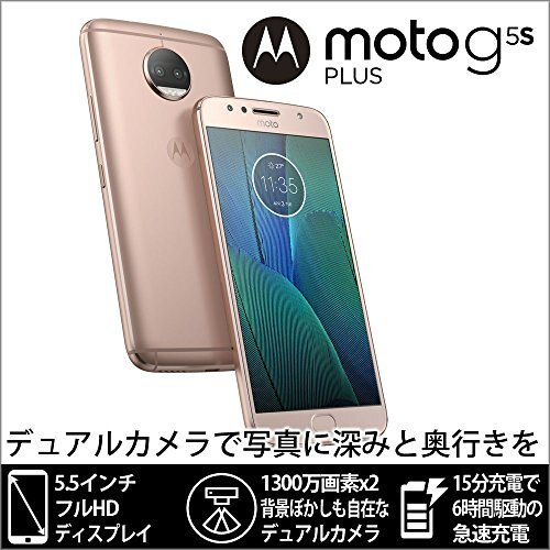 9dc2d968e4  New Motorola SIM free smartphone Moto g5s Plus 4GB 32GB Brushed Gold  Domestic Authorized Distributors PA6V0087JP A   BIGLOBE UQ Mobile Entry  Package set ...
