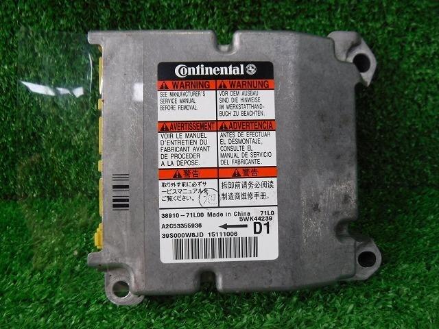 Manuel Auto Parts >> Used Swift Zc72s Srs Computer 14770997