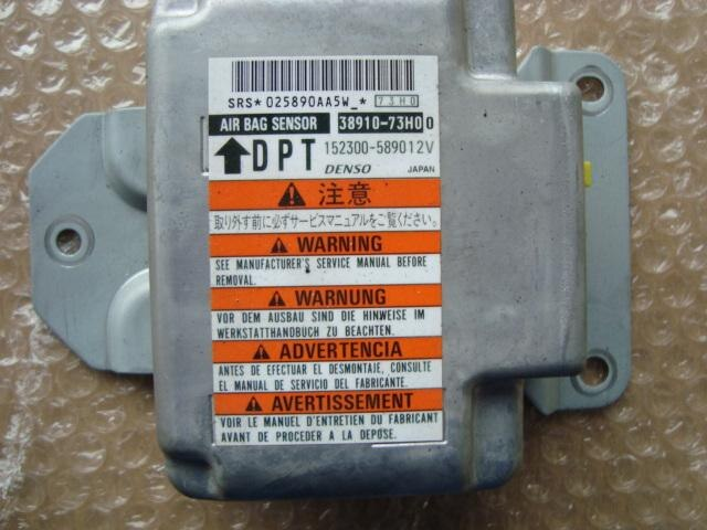 Manuel Auto Parts >> Used Lapin He21s Computer 7950818