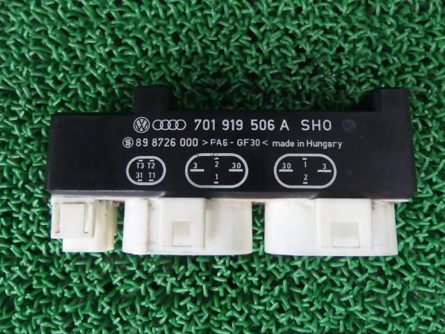 [Used]VW Vanagon 70ACU Computer [13823212]