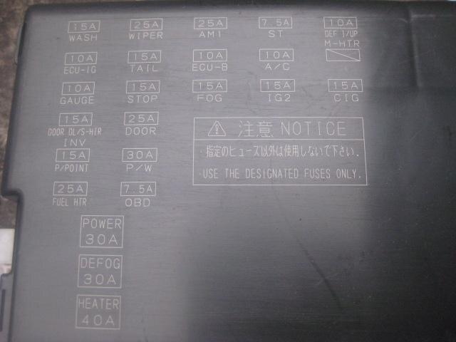 [Used]Corolla Runx NZE121 fuse box [9082375] on