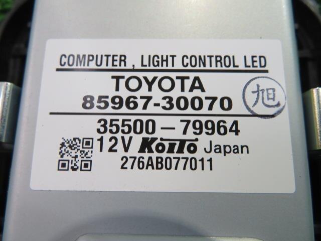 [Used]Prius ZVW30 Left Light Xenon Amplifier [15004377]