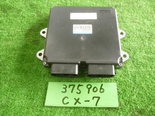 [Used]Engine Control Unit / ECU MAZDA CX-7 2008 CBA-ER3P L37G18881E