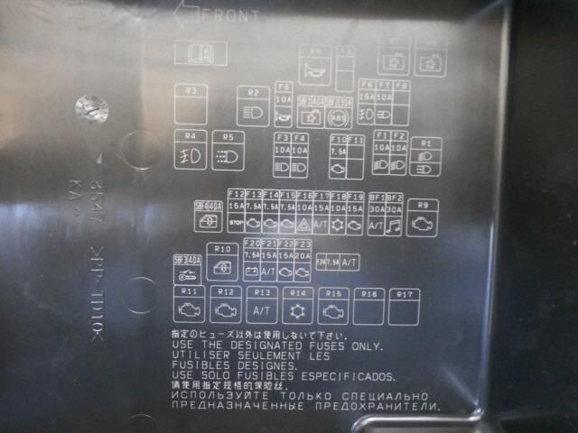 [Used]Fuse Box MITSUBISHI Mirage 2012 DBA-A05A on