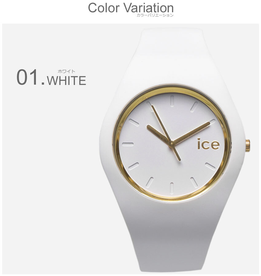 [New]All four colors of ICE WATCH ice watch watch ice gram ICE GLAM000917  000918 000978 000980 men's Lady's [the outside targeted for lapping]