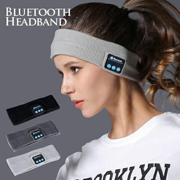 New]Bluetooth headband headphones earphone internal organs wireless earphone yoga jogging gym sports men Lady's speaker hands-free wireless iPhone7 jogging running basketball - BE FORWARD Store