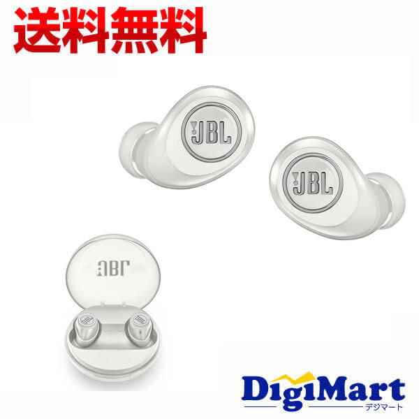 [New] JBL FREE Bluetooth perfection wireless earphone [white] [new article,  domestic regular article]