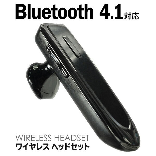 [New]includes the hands-free call Bluetooth 4 1 headset earphone microphone  USB charge type smartphone special feature [built-in microphone wireless