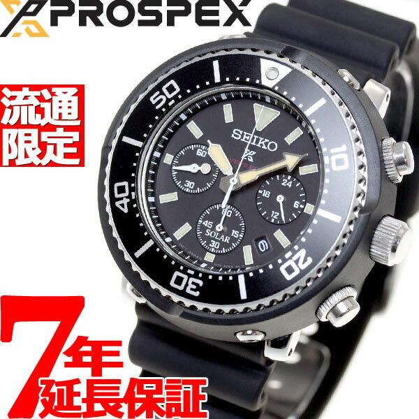 buy popular 4c42e 09fcf [New]SEIKO PROSPEX diver scuba LOWERCASE shop-limited model solar  chronograph watch SBDL041