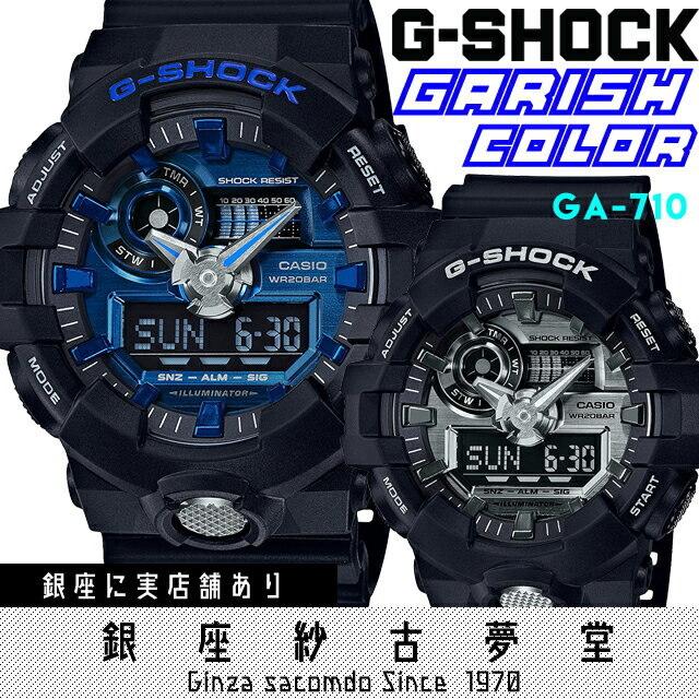 quality design b5a1d d9e6c [New] CASIO watch G-SHOCK GA-710-1AJF GA-710-1A2JF uotchi GARISH COLOR model
