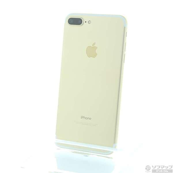 Usedapple Iphone7 Plus 256gb Gold Mn6n2ja Sim Free