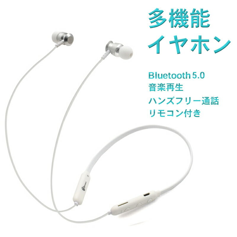 [New]In [brief Bluetooth5 0 wireless earphone: white] Bluetooth earphone  both ears canal-type charge oblong chest microSD correspondence music