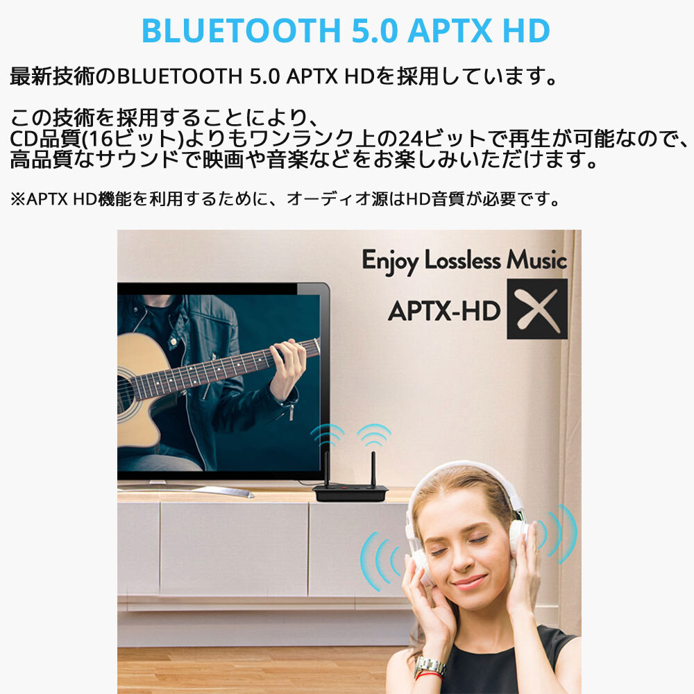 [New]1Mii BO3 Pro Bluetooth 5 0 Audio System transceiver high-quality  transmitter receiver bypass transmitter receiver APTX HD HI-Fi   loss reply