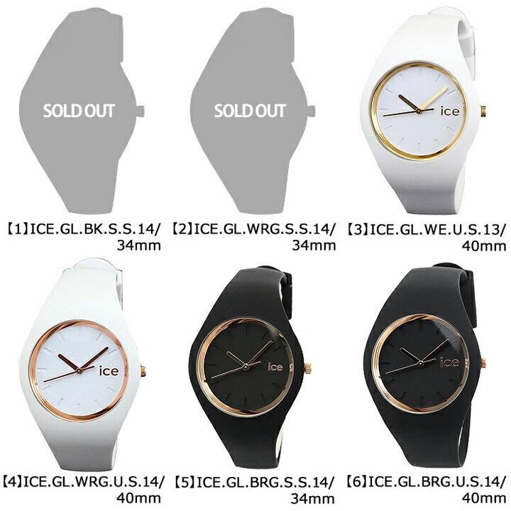 design élégant moitié prix Super remise [New]ICE WATCH ice   ICE GLAM ice gram men Lady's watch   unisex black  Black white white gold gold pink