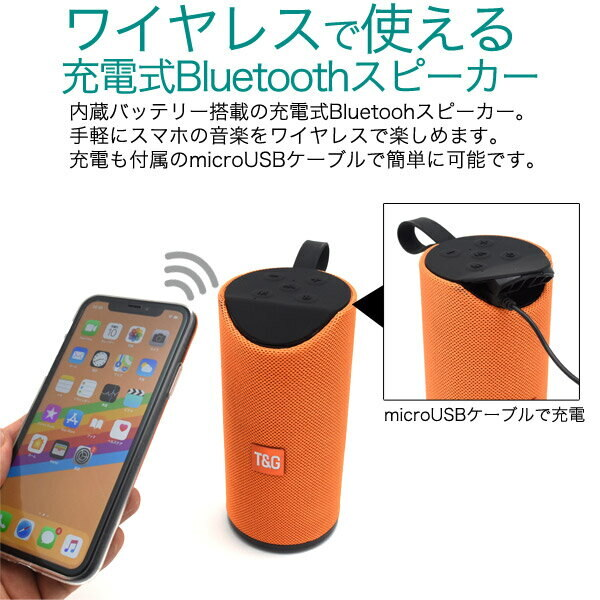 [New]Charge-type Bluetooth wireless speaker ●  small size   smartphone with  the hands-free call possibility cable broadcasting connection & SD