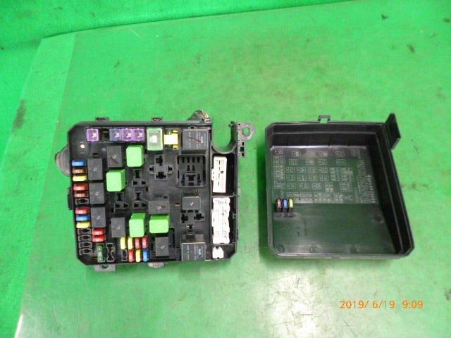 Fuse Box Mitsubishi Outlander 2009