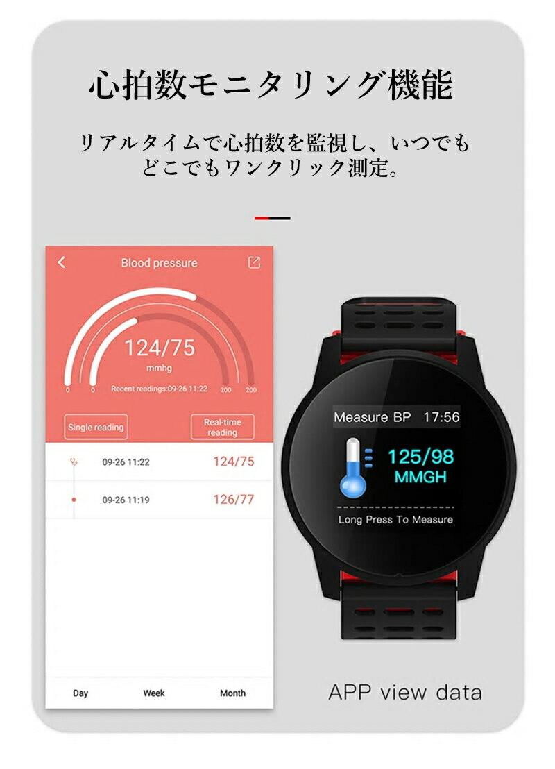 [New]Smart   men blood pressure iphone   smartphone android 2019     IP67  waterproofing clock receipt notice       stopwatch