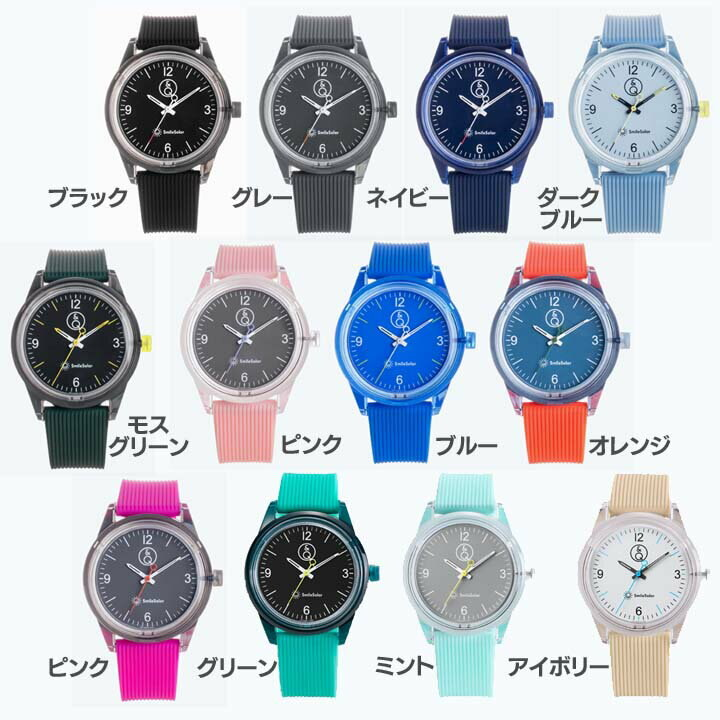 New All 12 Colors Of Q Q Smile Solar Rp10 002 003 004 005 006 007 008 009 010 011 012 013 Watch Clock Solar Waterproof Citizen Q Q Be Forward Store