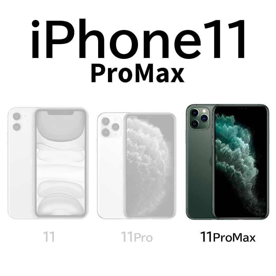 NewApple iPhone 11 ProMax 512GB DUAL SIM SIM-free - BE ...