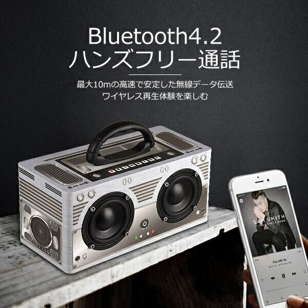 [New]W9 Wireless Speaker Bluetooth Classic Design With