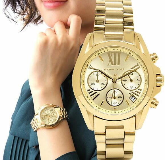 MK watch gold