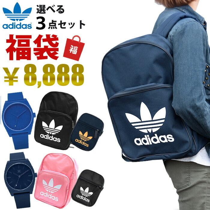 diseño Disturbio etc.  New]Adidas lucky bag 2020 rucksack Mini bag shoulder - BE FORWARD Store