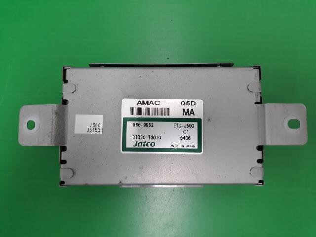 used] fuse box gm daewoo chevrolet spark 2005 13222786 - be forward auto  parts  be forward auto parts