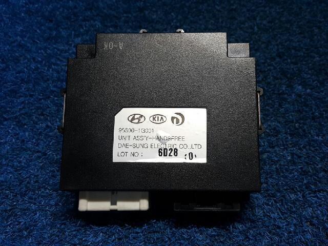 used] fuse box kia pride 2005 42554973 - be forward auto parts  be forward auto parts