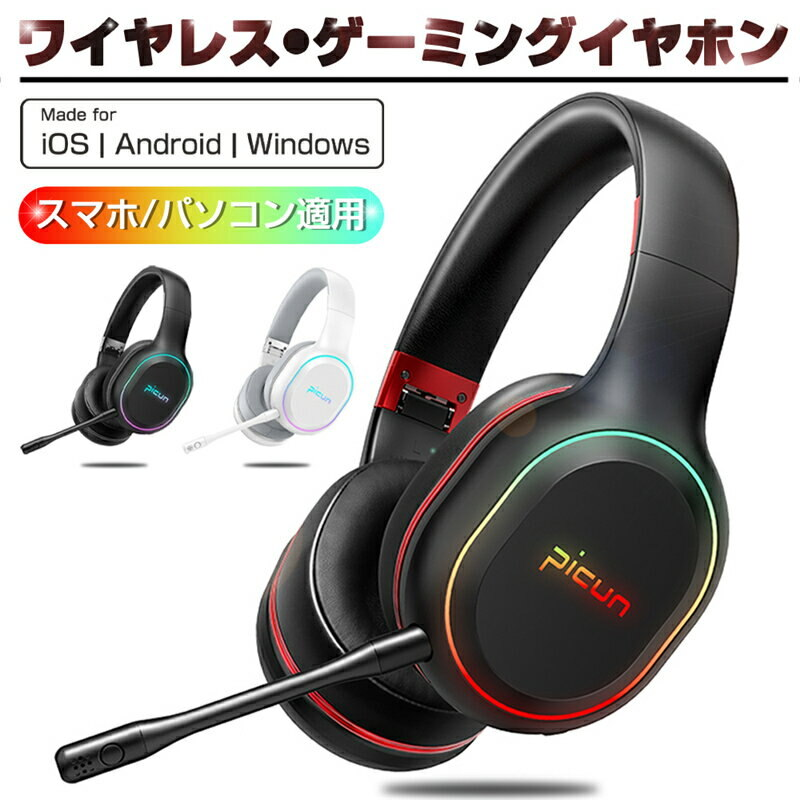New Pc Skype Fps Adaptive Sealing Type Folding Expression Remote Work For The Headphones Game With The Wireless Gaming Earphone Bluetooth 4 2 Headset Game Headset Microphone Be Forward Store