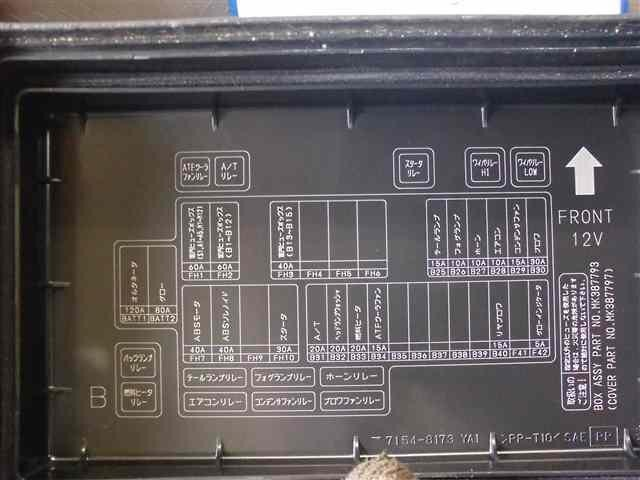 [used]fuse box mitsubishi canter 2003 kk-fd70ab  be forward auto parts
